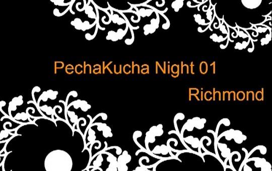 PechaKucha Talk – Lulu Suite Public Art Project
